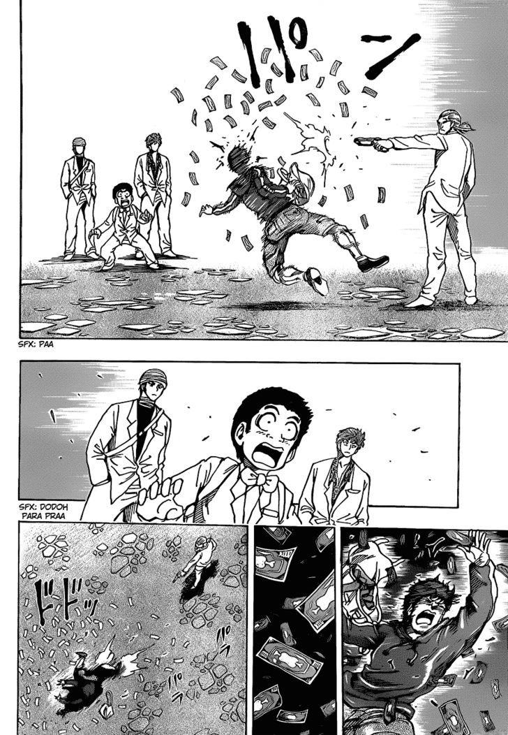Toriko Chapter 161  Online Free Manga Read Image 4