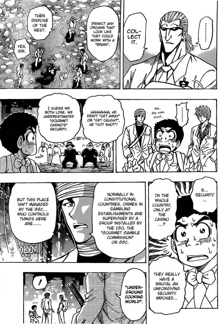 Toriko Chapter 161  Online Free Manga Read Image 5