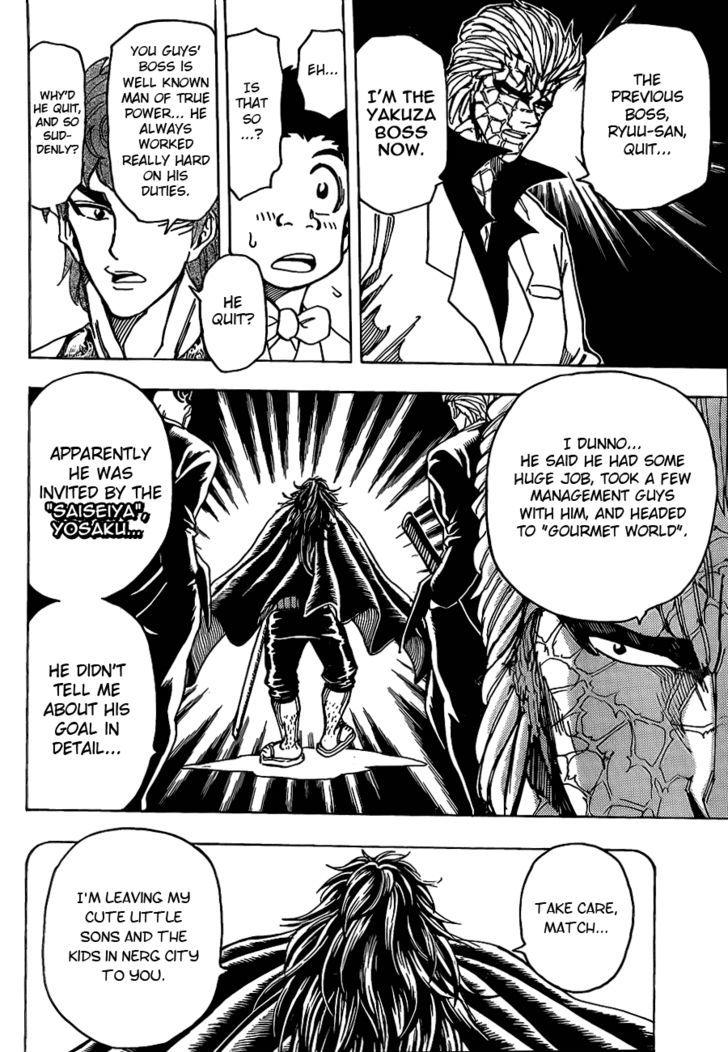 Toriko Chapter 161  Online Free Manga Read Image 8