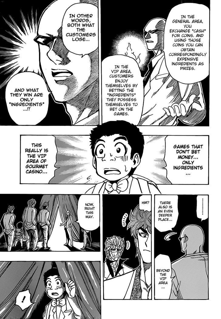 Toriko Chapter 162  Online Free Manga Read Image 10