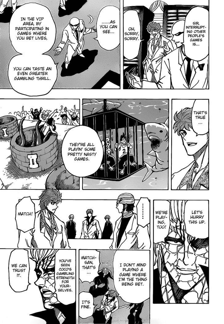 Toriko Chapter 162  Online Free Manga Read Image 16