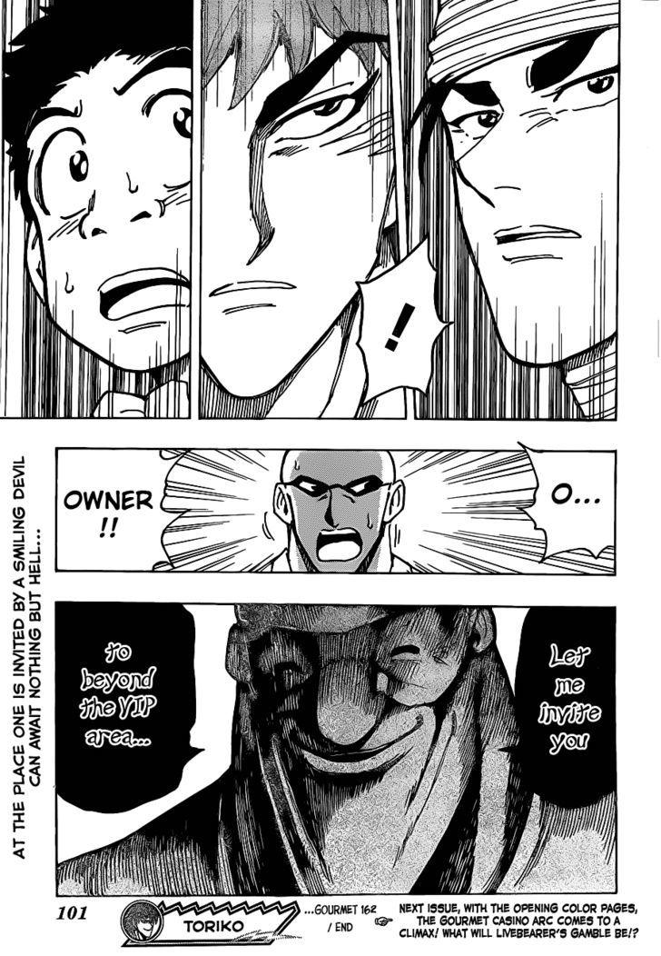 Toriko Chapter 162  Online Free Manga Read Image 18