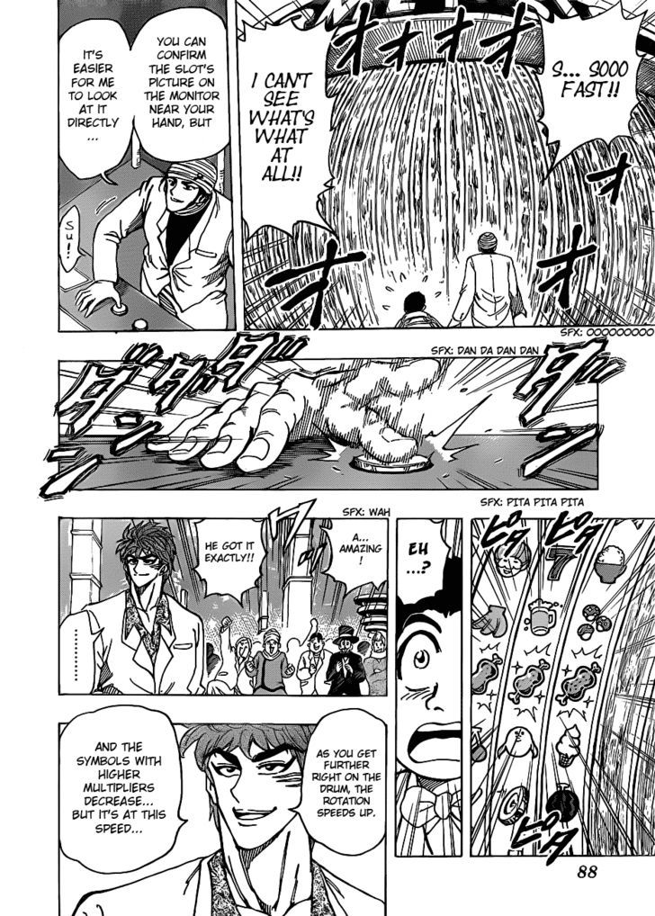 Toriko Chapter 162  Online Free Manga Read Image 5
