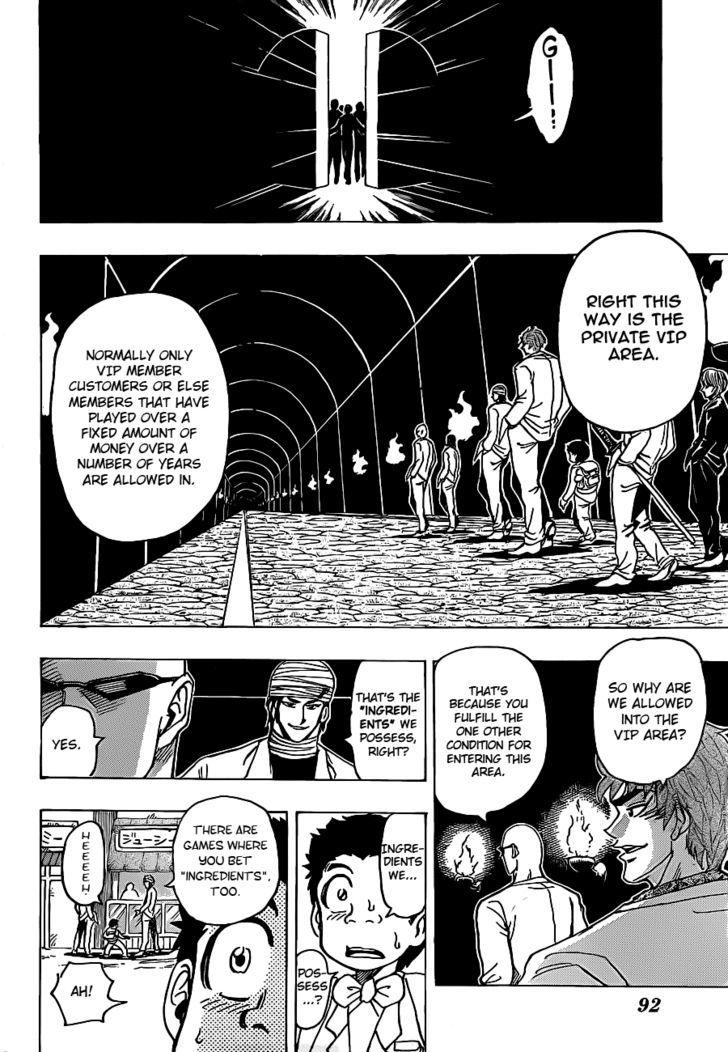 Toriko Chapter 162  Online Free Manga Read Image 9
