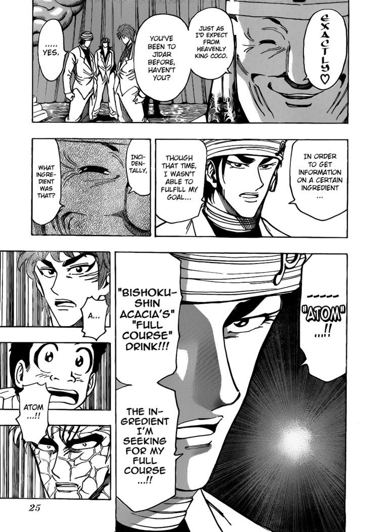 Toriko Chapter 163  Online Free Manga Read Image 10
