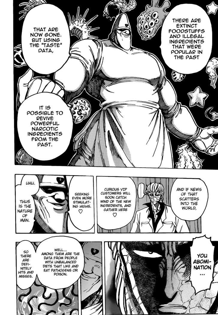 Toriko Chapter 163  Online Free Manga Read Image 13