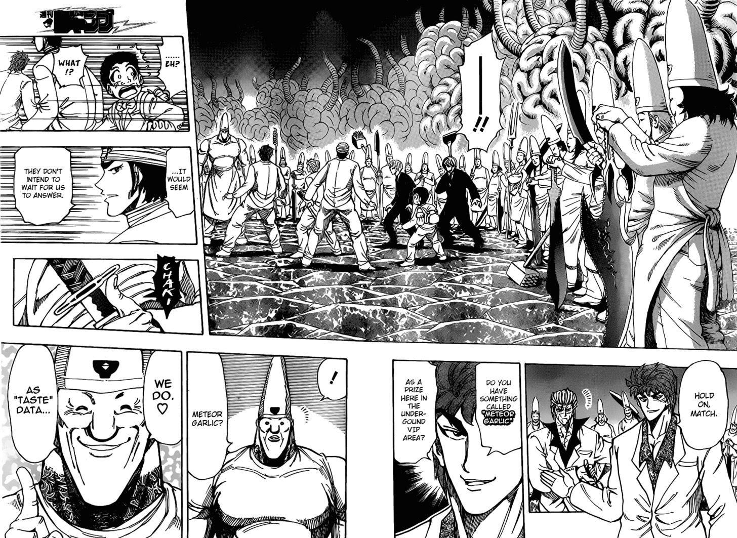 Toriko Chapter 163  Online Free Manga Read Image 15