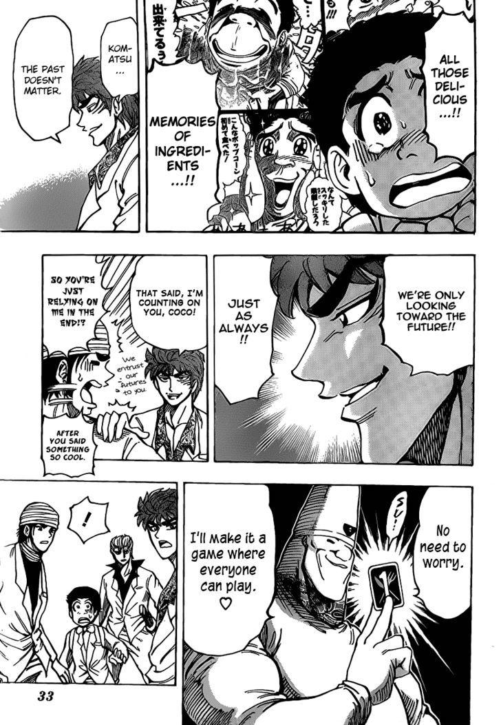 Toriko Chapter 163  Online Free Manga Read Image 17
