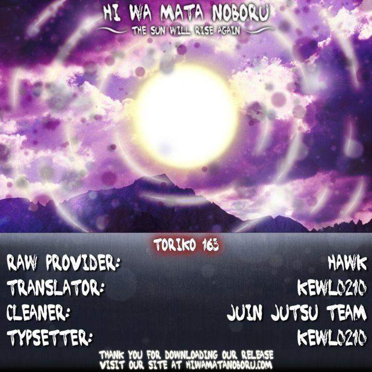 Toriko Chapter 163  Online Free Manga Read Image 19