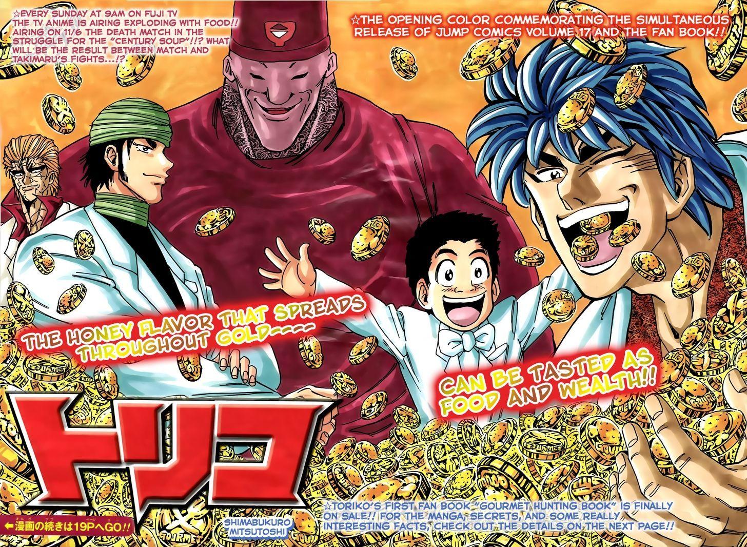 Toriko Chapter 163  Online Free Manga Read Image 2