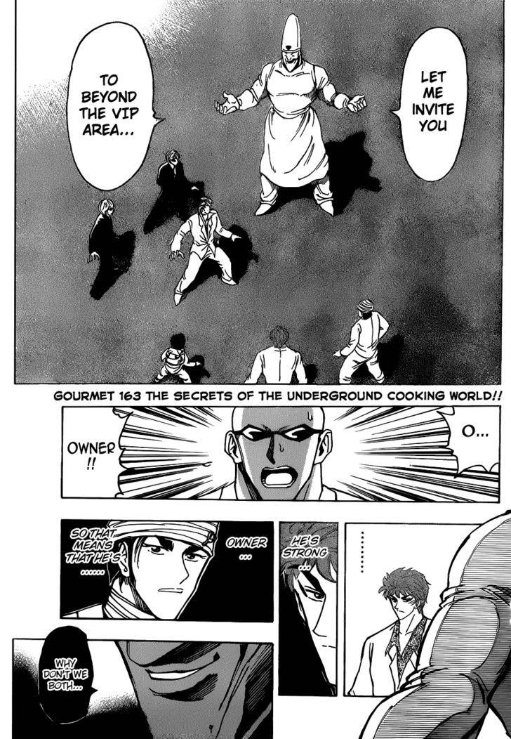 Toriko Chapter 163  Online Free Manga Read Image 4