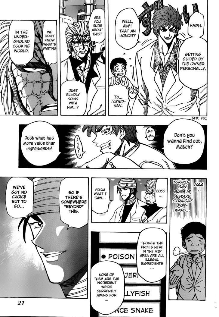 Toriko Chapter 163  Online Free Manga Read Image 6