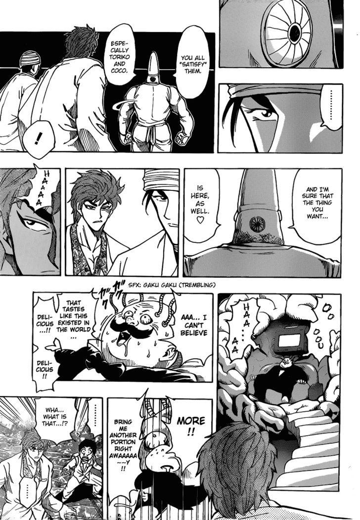 Toriko Chapter 163  Online Free Manga Read Image 8
