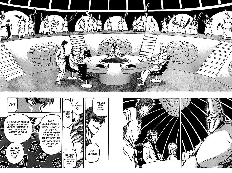 Toriko Chapter 164  Online Free Manga Read Image 10