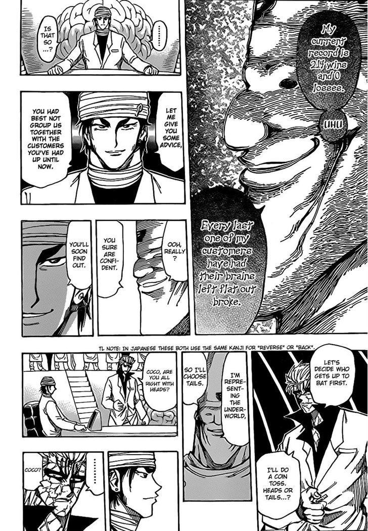 Toriko Chapter 164  Online Free Manga Read Image 11