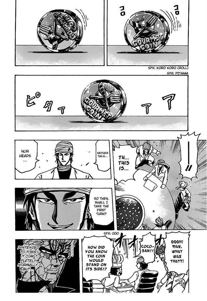 Toriko Chapter 164  Online Free Manga Read Image 13