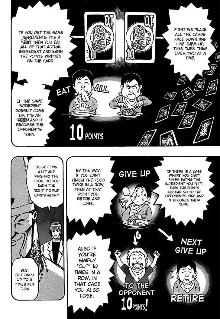 Toriko Chapter 164  Online Free Manga Read Image 4