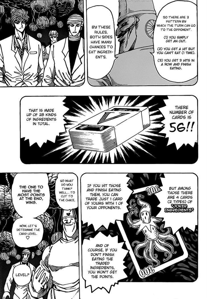 Toriko Chapter 164  Online Free Manga Read Image 5