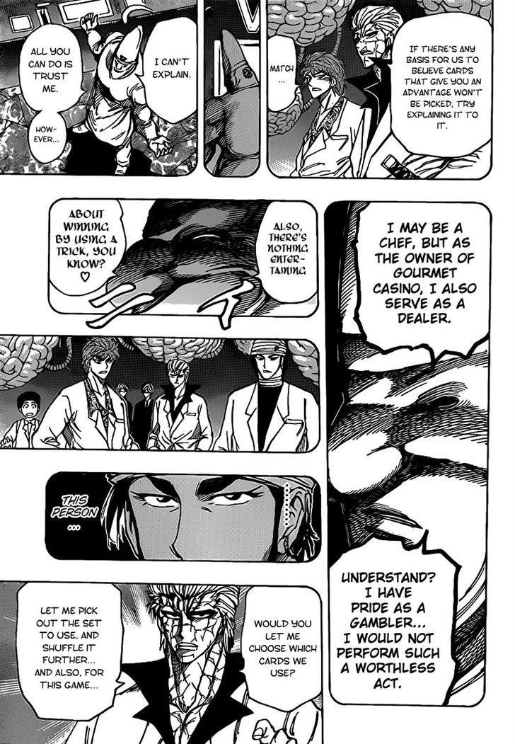 Toriko Chapter 164  Online Free Manga Read Image 7