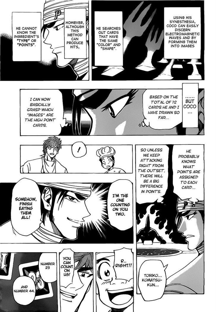 Toriko Chapter 165  Online Free Manga Read Image 10