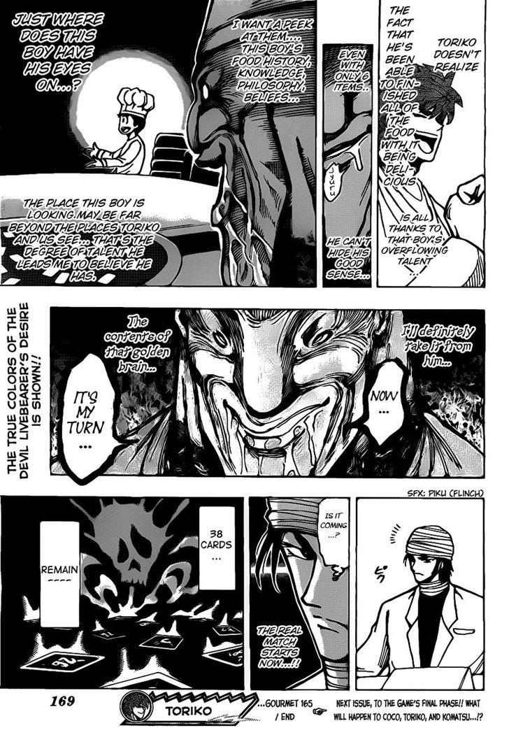 Toriko Chapter 165  Online Free Manga Read Image 17