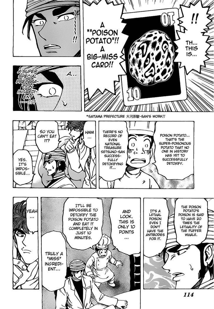 Toriko Chapter 166  Online Free Manga Read Image 12