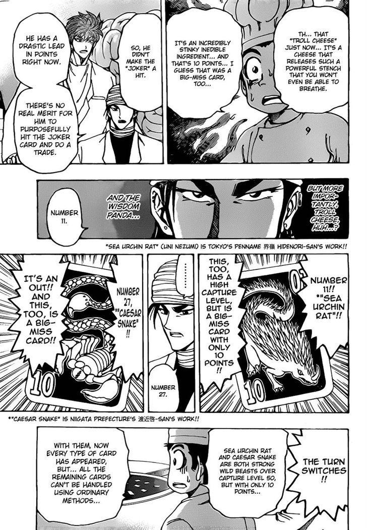 Toriko Chapter 166  Online Free Manga Read Image 15