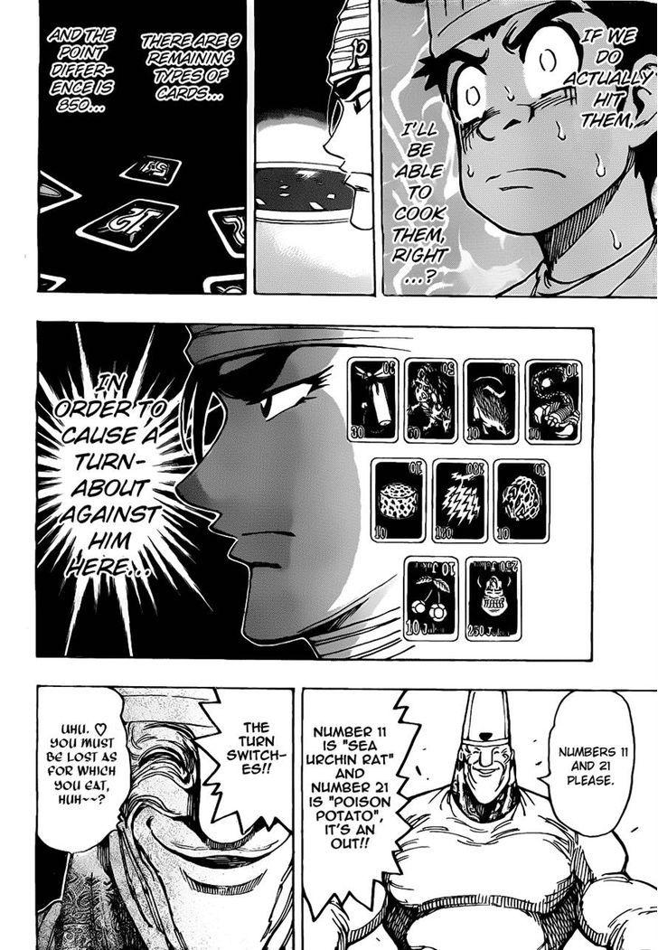 Toriko Chapter 166  Online Free Manga Read Image 16
