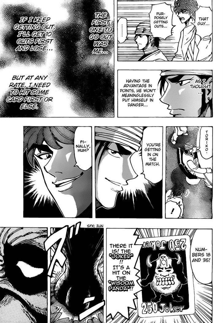 Toriko Chapter 166  Online Free Manga Read Image 17