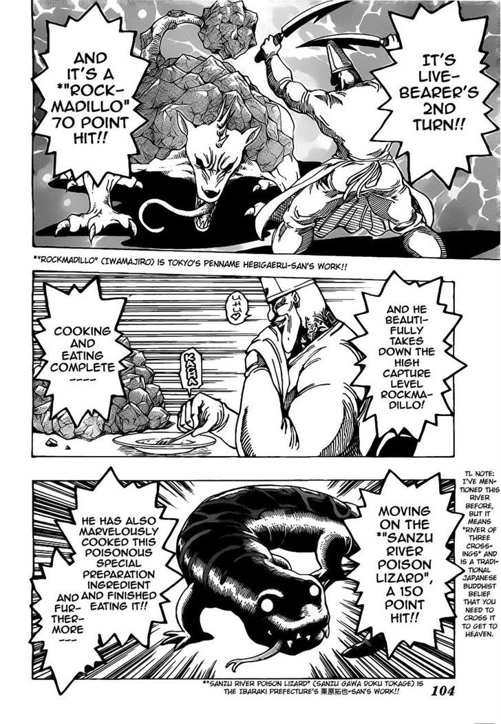 Toriko Chapter 166  Online Free Manga Read Image 2