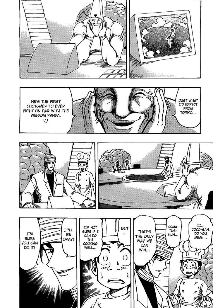 Toriko Chapter 167  Online Free Manga Read Image 10