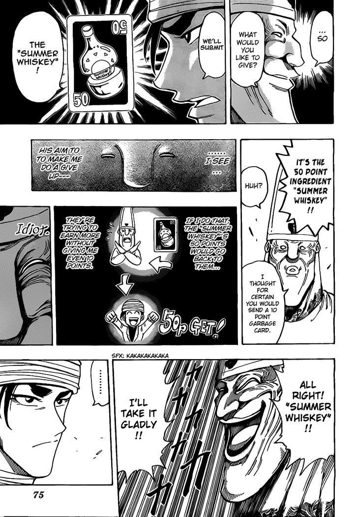 Toriko Chapter 167  Online Free Manga Read Image 15