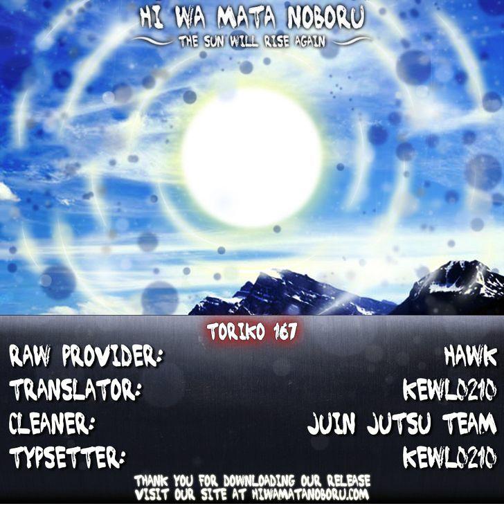 Toriko Chapter 167  Online Free Manga Read Image 20