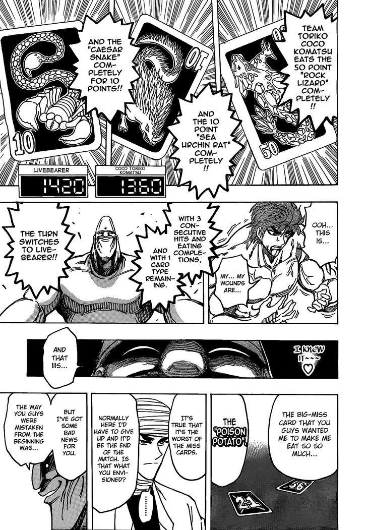 Toriko Chapter 168  Online Free Manga Read Image 14