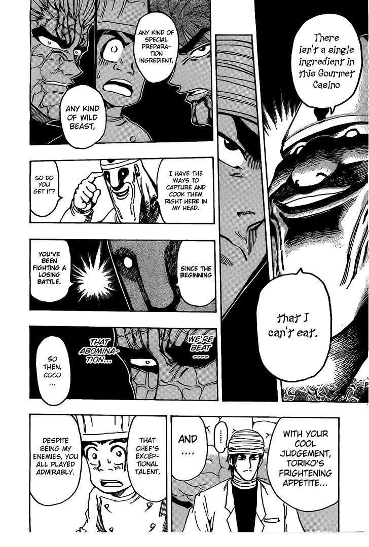 Toriko Chapter 168  Online Free Manga Read Image 15