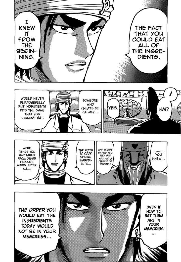 Toriko Chapter 168  Online Free Manga Read Image 17