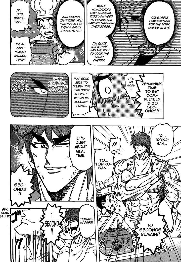 Toriko Chapter 168  Online Free Manga Read Image 3