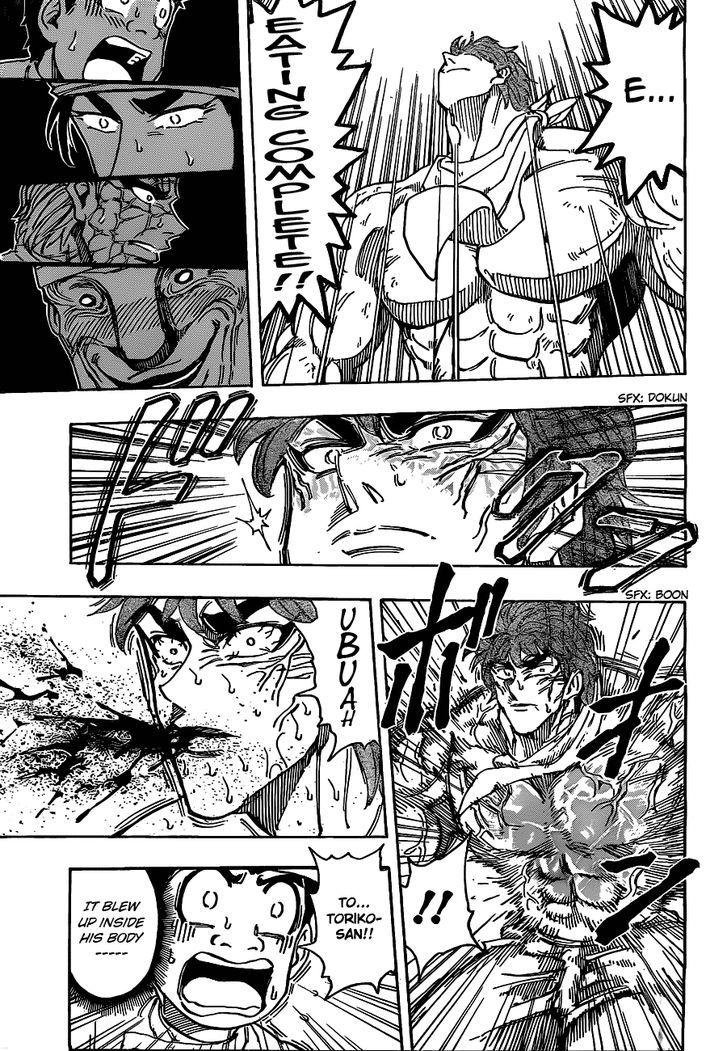 Toriko Chapter 168  Online Free Manga Read Image 4