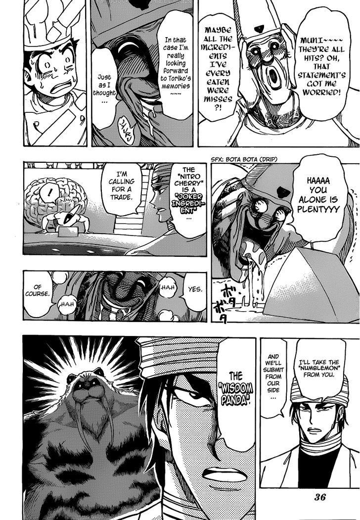 Toriko Chapter 168  Online Free Manga Read Image 7