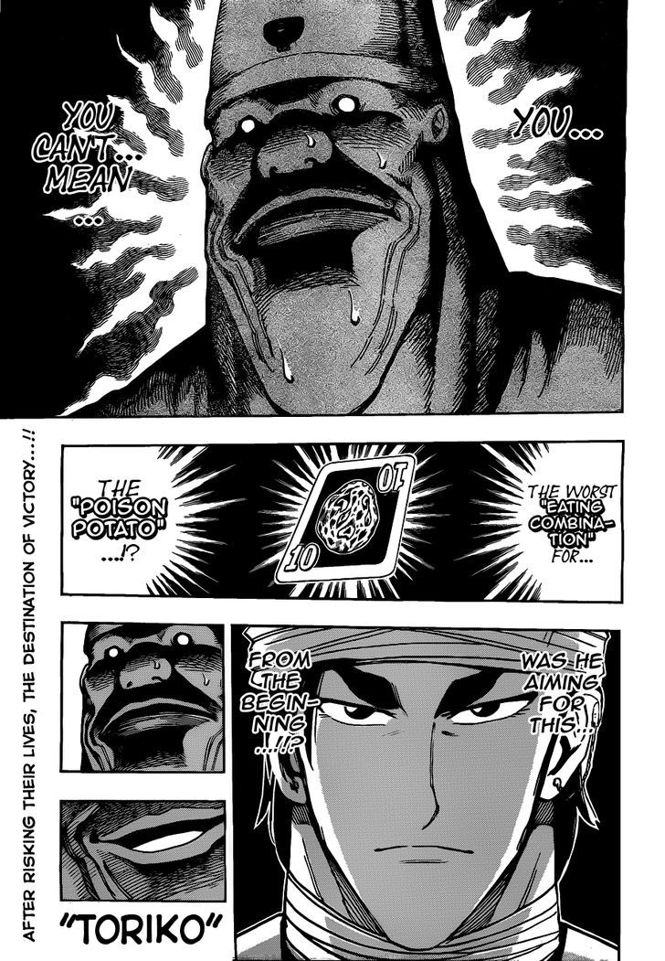 Toriko Chapter 169  Online Free Manga Read Image 1