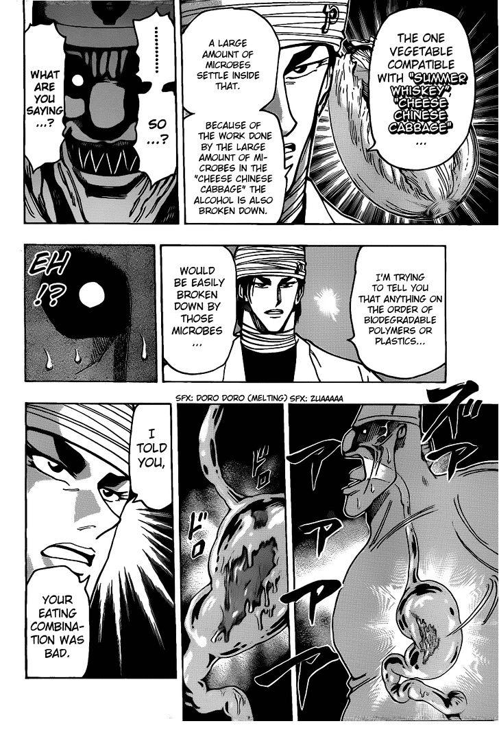 Toriko Chapter 169  Online Free Manga Read Image 10