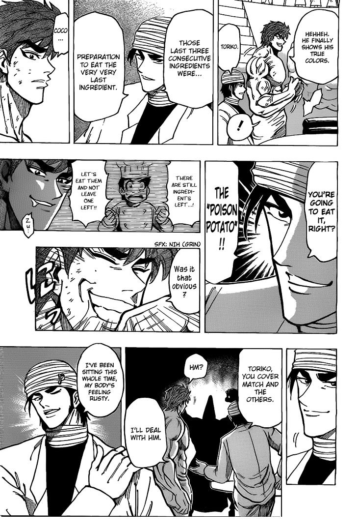 Toriko Chapter 169  Online Free Manga Read Image 15