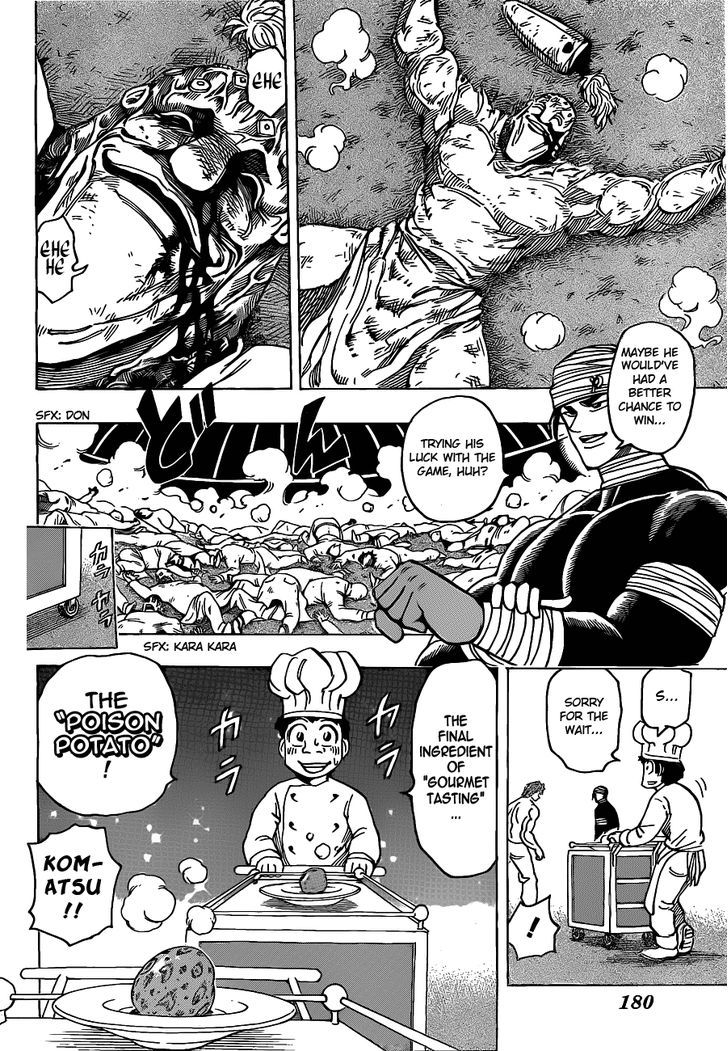 Toriko Chapter 169  Online Free Manga Read Image 16