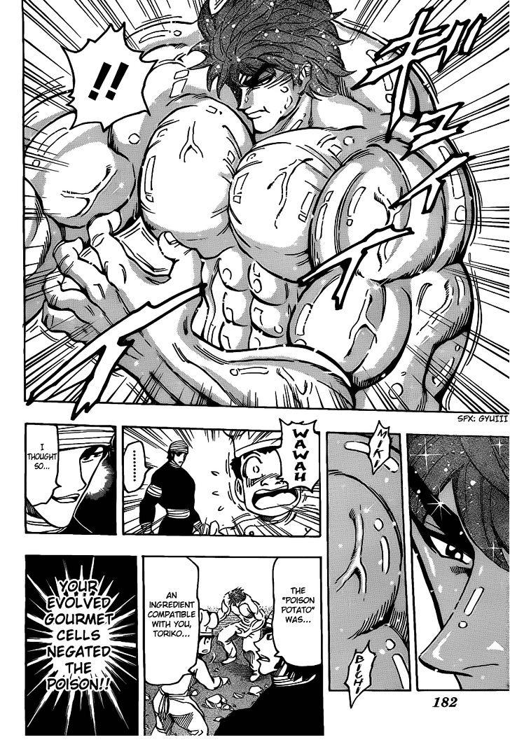 Toriko Chapter 169  Online Free Manga Read Image 18