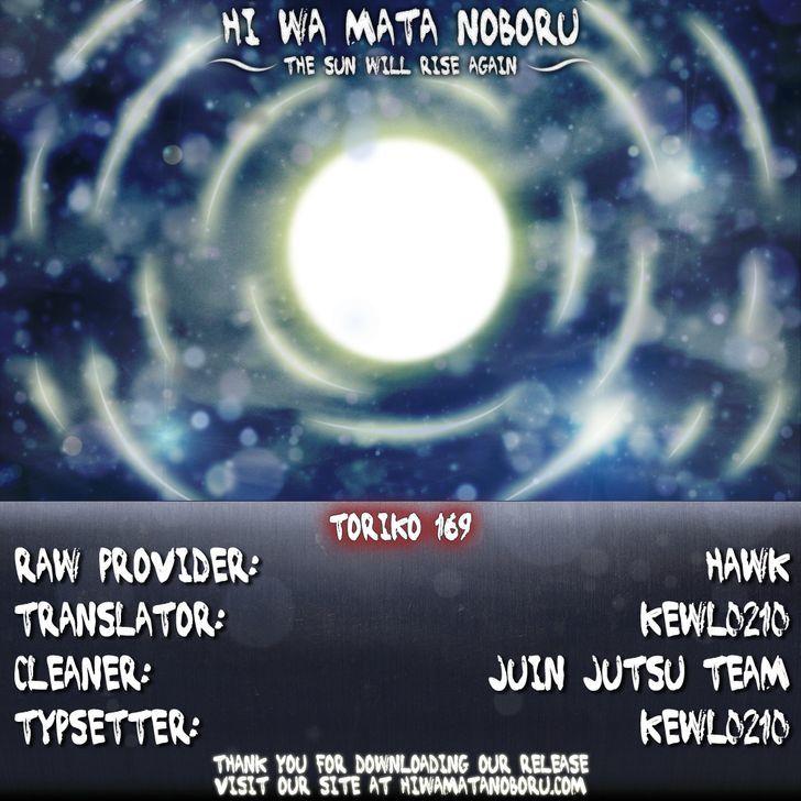 Toriko Chapter 169  Online Free Manga Read Image 20