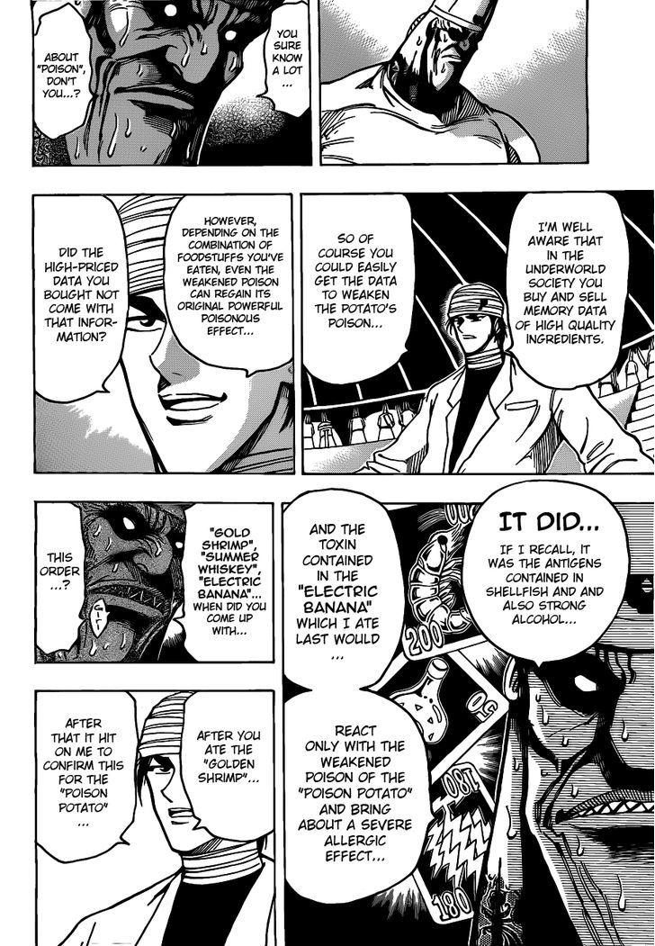 Toriko Chapter 169  Online Free Manga Read Image 4