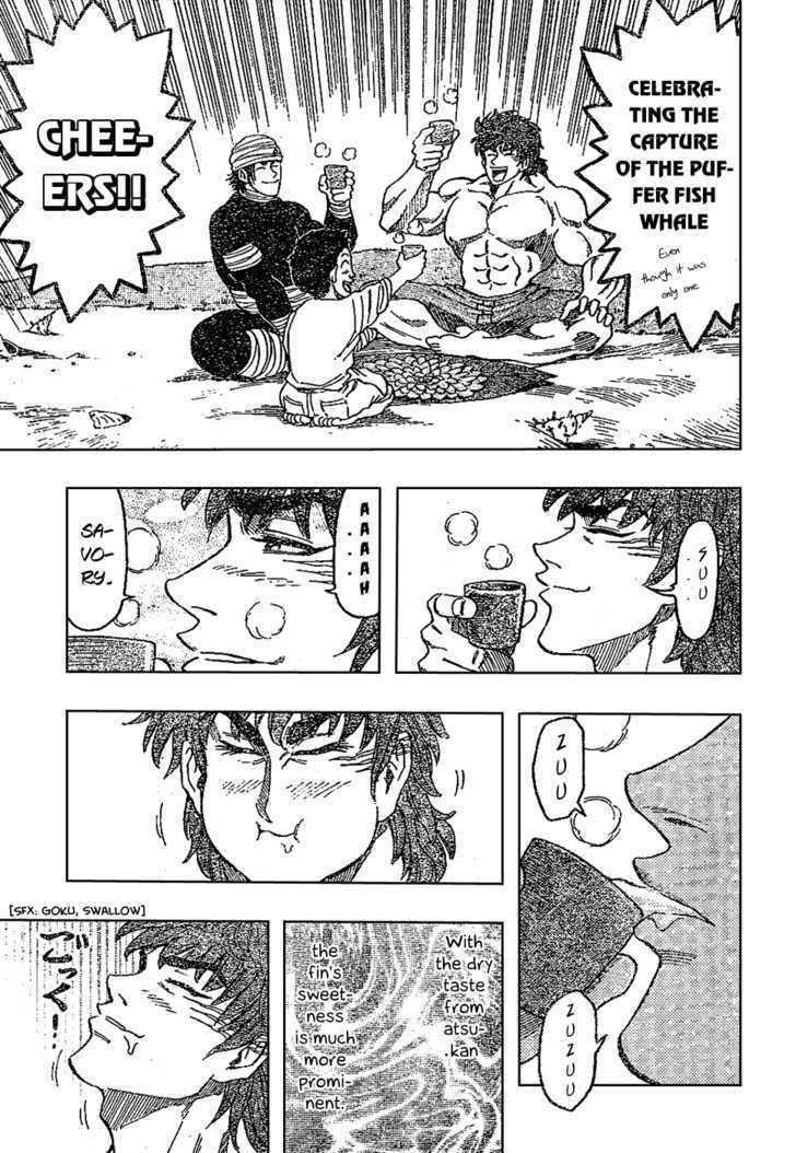 Toriko Chapter 17  Online Free Manga Read Image 13
