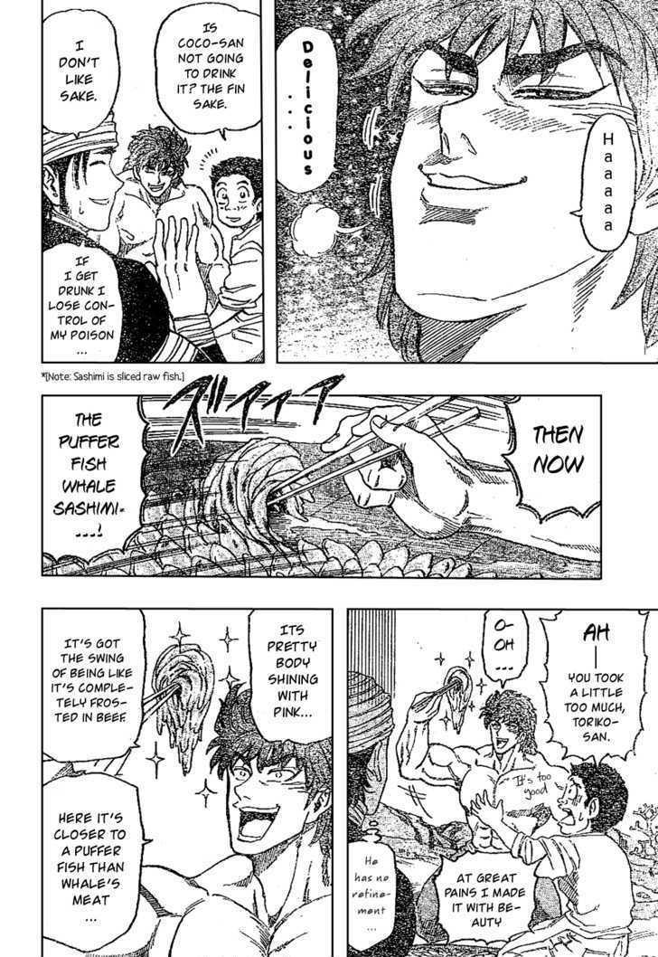 Toriko Chapter 17  Online Free Manga Read Image 14