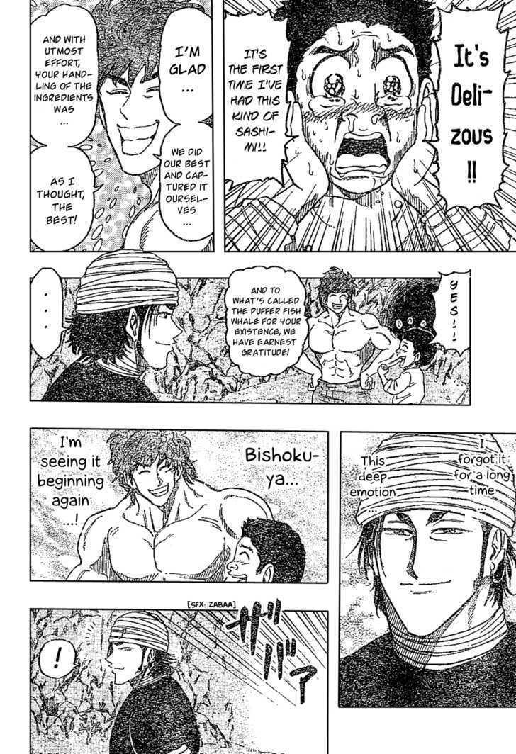 Toriko Chapter 17  Online Free Manga Read Image 18