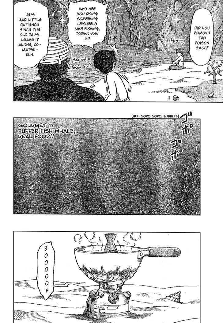 Toriko Chapter 17  Online Free Manga Read Image 2